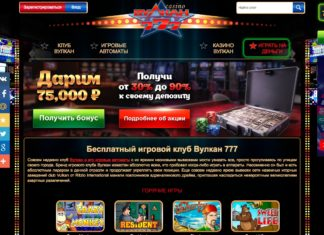 casino royale слот