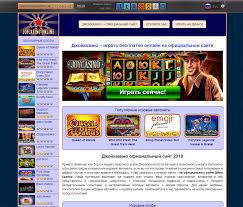 Pharaohs Gold II слот