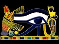 Eye of Horus бесплатно