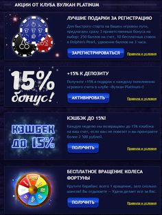 lucky miners слот